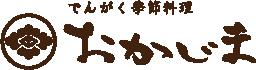 梅田で居酒屋をお探しなら   でんがく季節料理おかじま